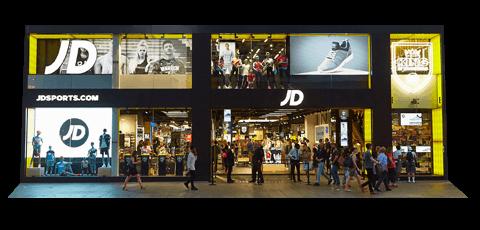 051449a180d3 JD Sports scarpe sportive adidas   scarpe sportive Nike per uomo ...